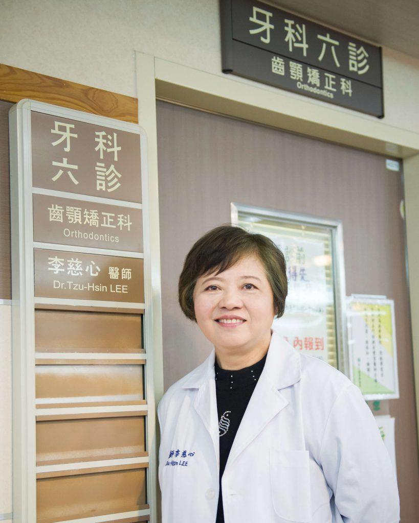 李慈心醫師-1